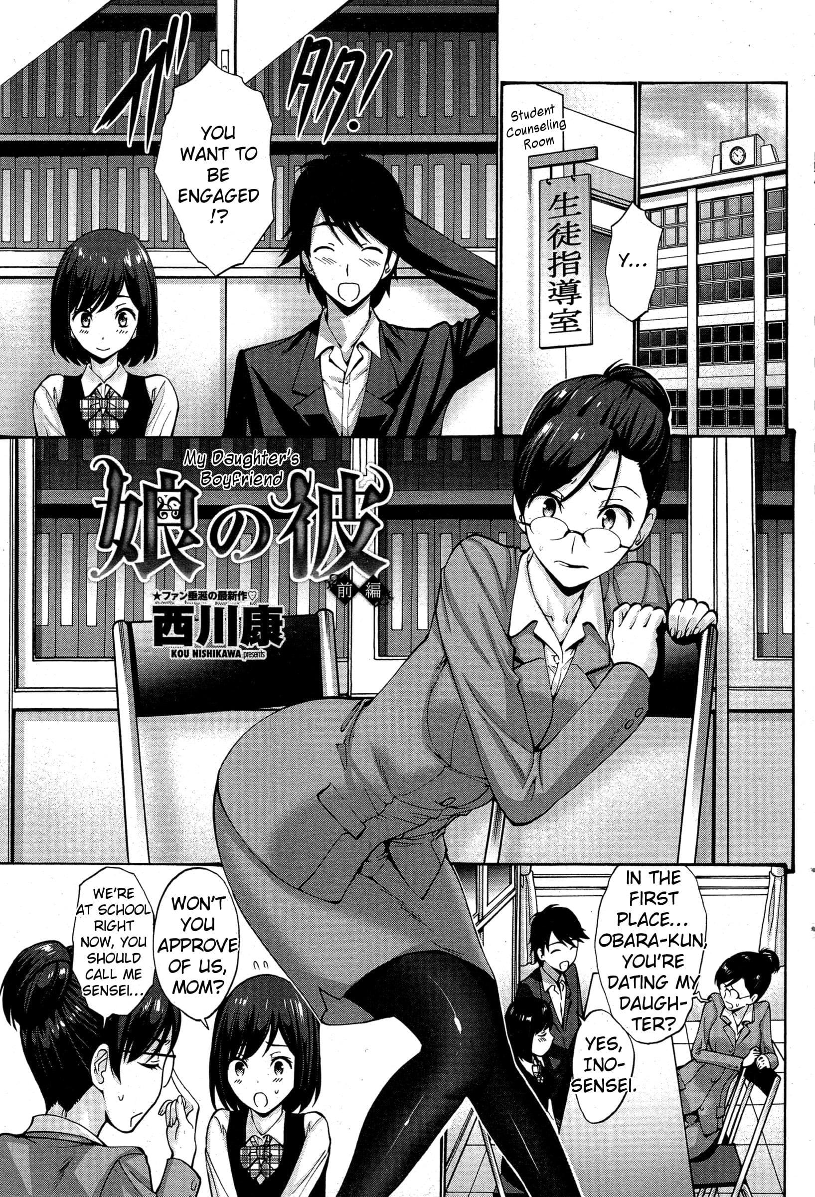 My Daughter's Boyfriend Nishikawa Kou Adult Porn XXX Comics