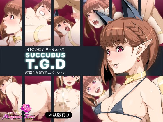 Succubus TGD Majenta Rose Adult Porn XXX Comics