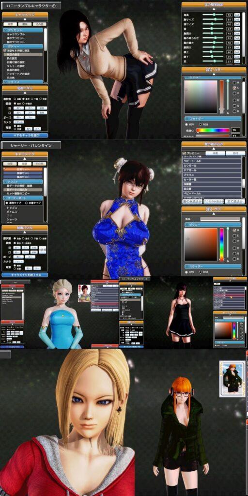 Honey Select Porn Game Download